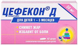 Цефекон Д супп. рект. 50мг №10