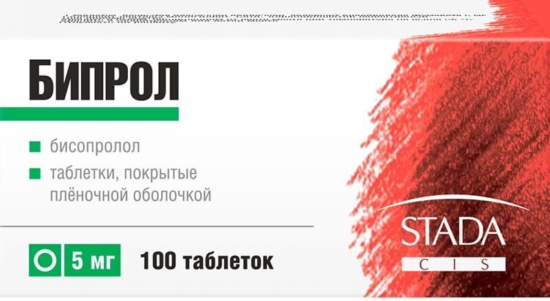 Бипрол таб. п/о 5мг №100