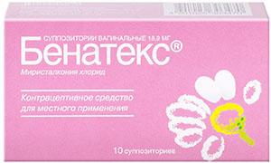 Бенатекс супп. ваг. 18.9мг №10