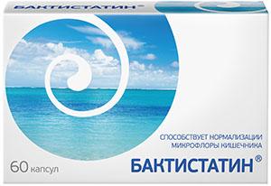 Бактистатин капс. 500мг №60