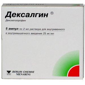 Дексалгин р-р д/ин. 25мг/мл 2мл №10