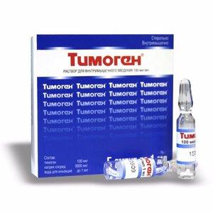 Тимоген р-р д/ин. 0.01% амп.1мл №10