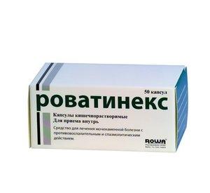 Роватинекс капс. кш/раств №50
