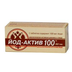 Йод-Актив 100 таб. №60