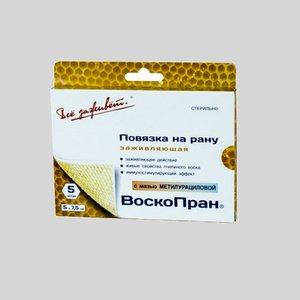 Повязка мазевая Воскопран метилурацил 7.5х5см №5