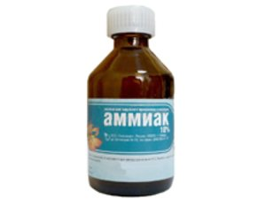 Аммиак р-р 10% 40мл