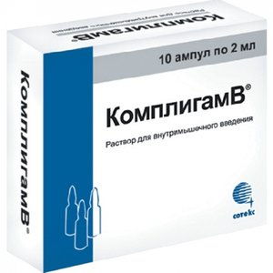 КомплигамВ р-р д/ин. 2мл №10