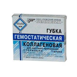 Губка гемостатическая коллагеновая 5х5см №1