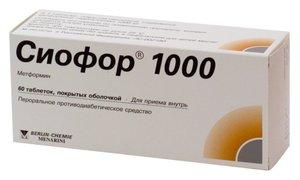 Сиофор таб. п/о 1000мг №60