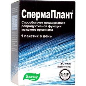 Спермаплант пор. 3.5г №20