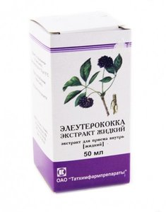 Элеутерококк экстр. жидк. 50мл