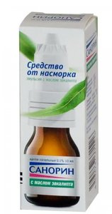 Санорин с маслом эвкалипта эмульсия наз. 0,1% 10мл