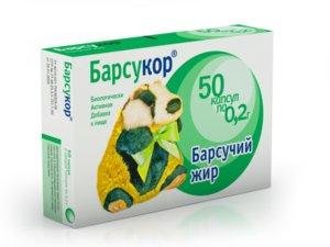 Барсукор Барсучий жир капс. 200мг №50