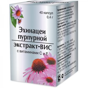 Эхинацея пурпурная экстракт-ВИС с витаминами С и Е капс. 400мг №40