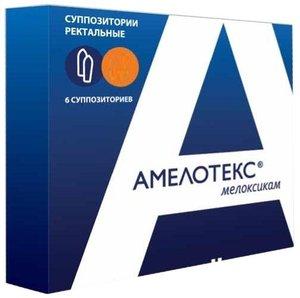 Амелотекс супп. рект. 15мг N6