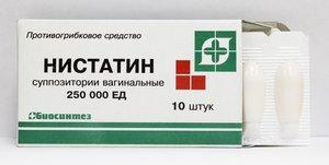 Нистатин супп.ваг. 250 т.ЕД/г №10