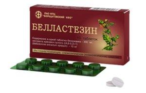 Белластезин таб. №10
