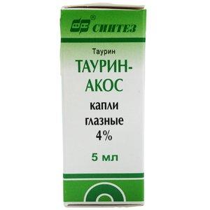 Таурин капли гл. 4% 5мл
