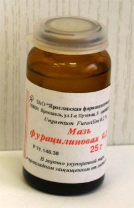 Фурацилин мазь 0,2% 25г