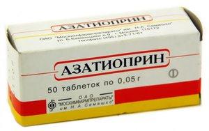 Азатиоприн таб. 50мг №50
