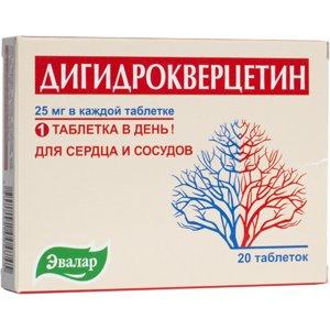 Дигидрокверцетин таб. 25мг №20