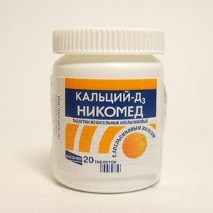 Кальций Д3 Никомед таб. жеват. Апельсин №120