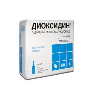 Диоксидин р-р д/ин. 0,5% 10мл №10