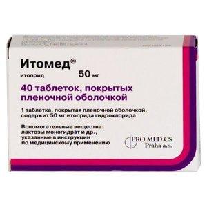 Итомед таб. п/о 50мг №40