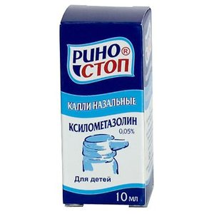 Риностоп капли наз. 0,05% 10мл