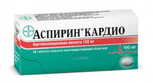 Аспирин Кардио таб. п/о 100мг №28