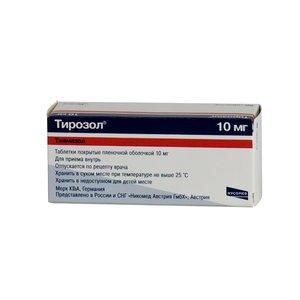 Тирозол таб. п.о 10мг №50