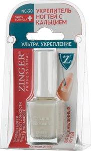 Зингер Укрепитель витаминный комплекс/кальций SR-01 ( NC30 ) 12мл