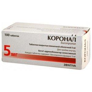 Коронал таб. п/о 5мг №100