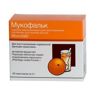 Мукофальк гран. д/сусп. д/приема внутрь Апельсин пак. 5г №20