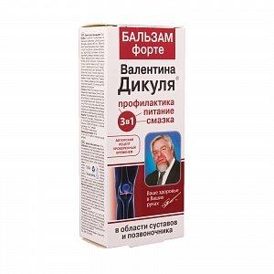 Валентина Дикуля бальзам Форте д/суставов125мл