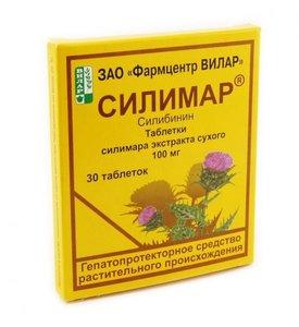 Силимар таб. 100мг №30