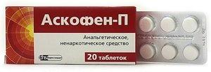 Аскофен-П таб. №20