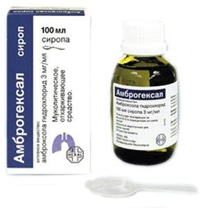 Амброгексал сироп 3мг/мл 100мл