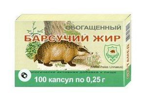 Барсучий жир обогащенный капс. 0,25г №120