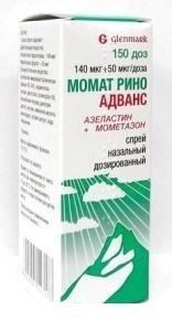 Момат Рино Адванс спрей 140+50/доз 150доз