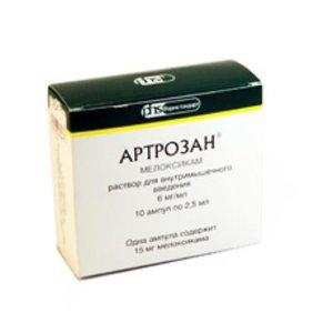 Артрозан р-р в/м 6мг/мл 2.5мл №10