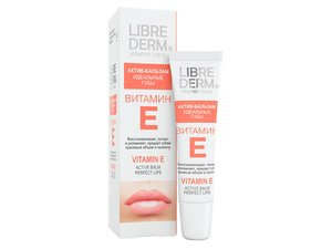 Либридерм Витамин Е актив-бальзам Идеальные губы 12мл