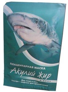 Акулий жир маска коллагеновая алоэ 10мл