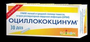 Оциллококцинум гран. гомеопат. №30