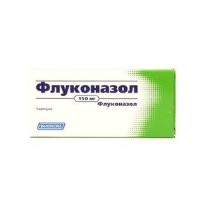 Флуконазол капс. 150мг №1