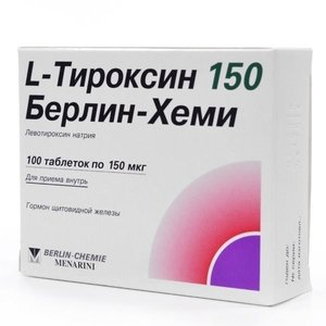 L-Тироксин 150мкг Берлин-Хеми таб. №100