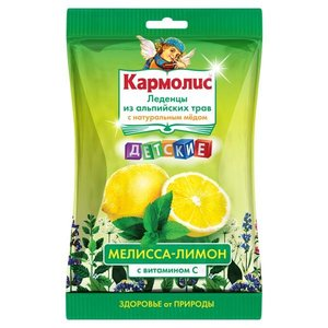 Кармолис Леденцы детские с медом и витамином С Мелисса/Лимон 75г