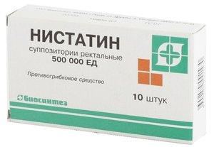 Нистатин супп.ваг. 500 т.ЕД/г №10