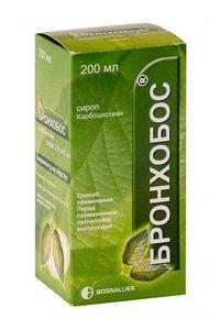 Бронхобос сироп 250мг/5мл 200мл (5%)
