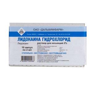 Лидокаин р-р д/ин. 2% 2мл №10